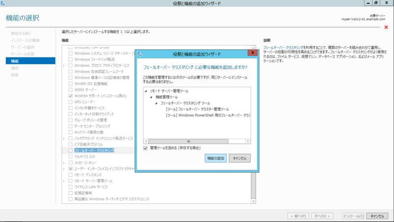 f:id:FriendsNow:20130217220535p:plain