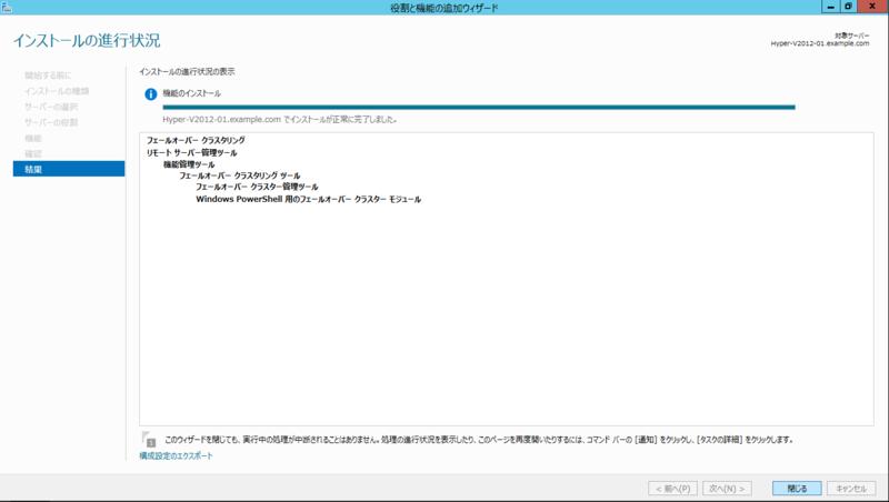 f:id:FriendsNow:20130217220605p:plain