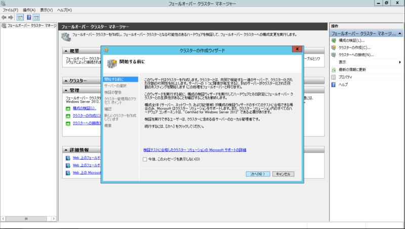 f:id:FriendsNow:20130217220702p:plain