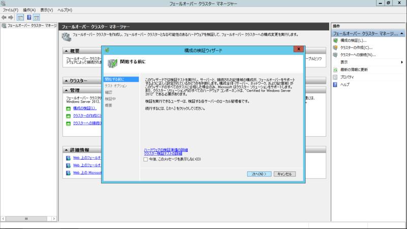 f:id:FriendsNow:20130217220731p:plain
