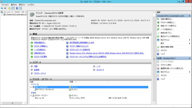 f:id:FriendsNow:20130217220840p:plain