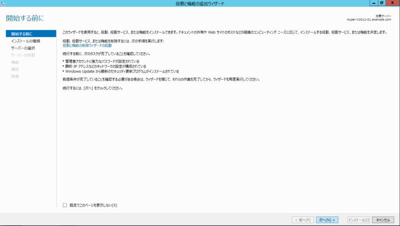 f:id:FriendsNow:20130217220959p:plain