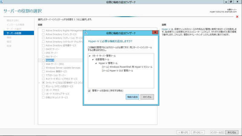 f:id:FriendsNow:20130217221029p:plain