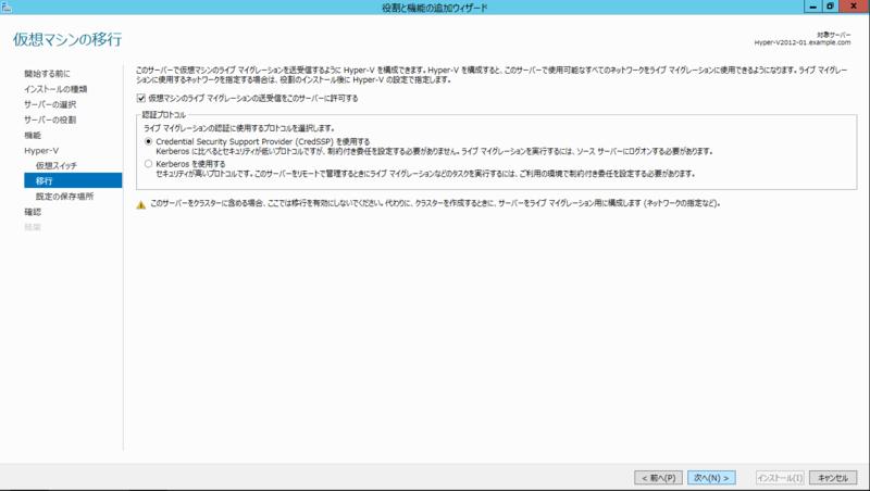 f:id:FriendsNow:20130217221200p:plain
