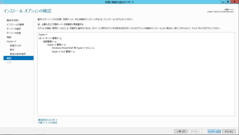 f:id:FriendsNow:20130217221218p:plain