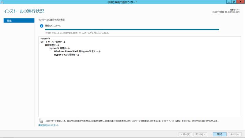 f:id:FriendsNow:20130217221226p:plain