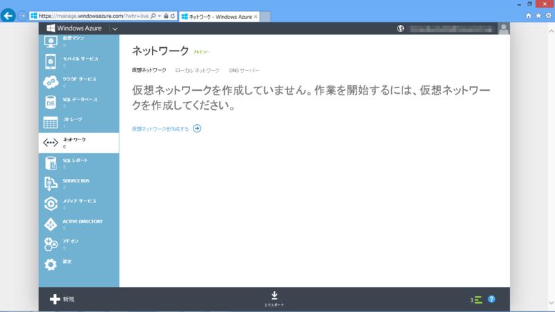 f:id:FriendsNow:20130310005457p:plain