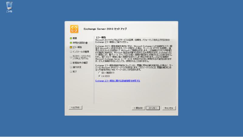f:id:FriendsNow:20131207224023p:plain