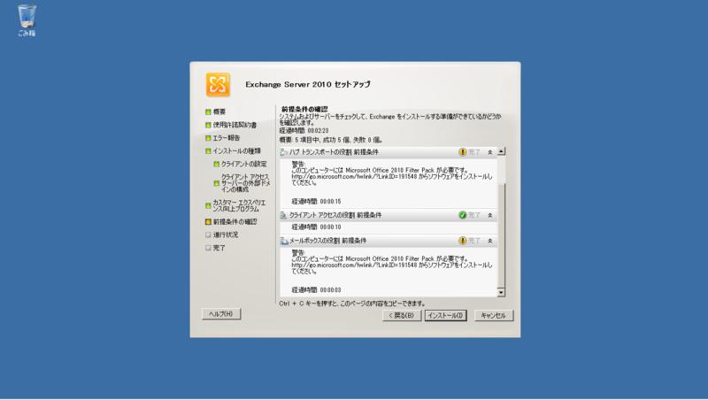 f:id:FriendsNow:20131207224404p:plain