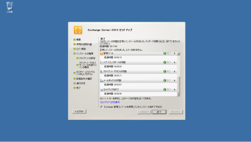 f:id:FriendsNow:20131207224429p:plain