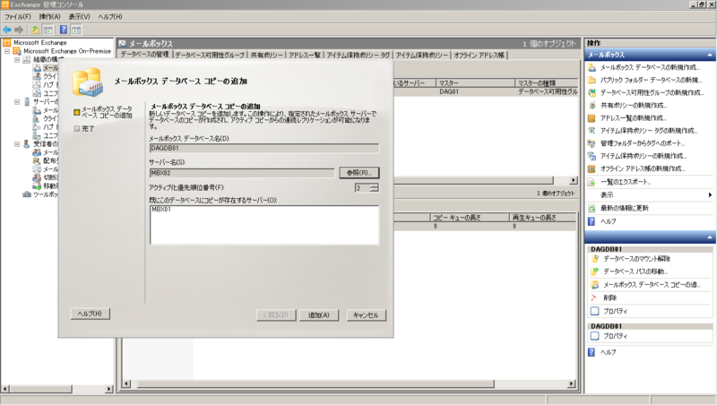 f:id:FriendsNow:20131209192741p:plain