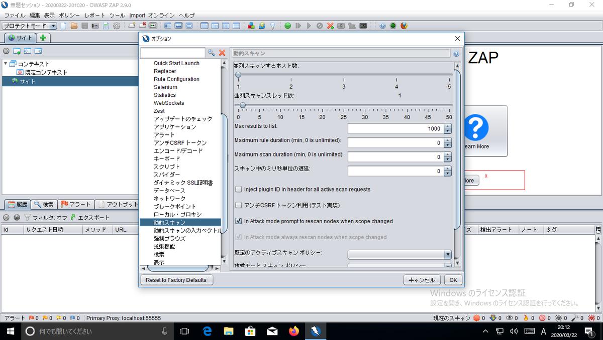 f:id:FriendsNow:20200322201406p:plain