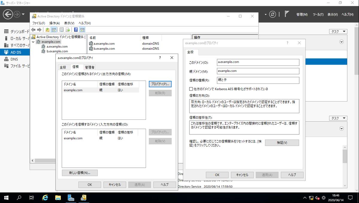 f:id:FriendsNow:20200614220112p:plain