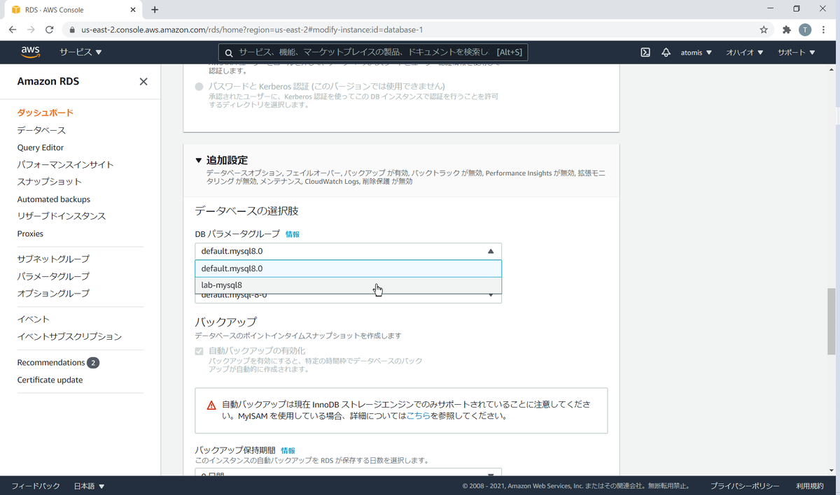 f:id:FriendsNow:20210124121723p:plain
