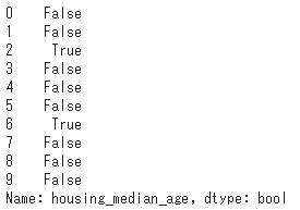 california_housing_test_重複列