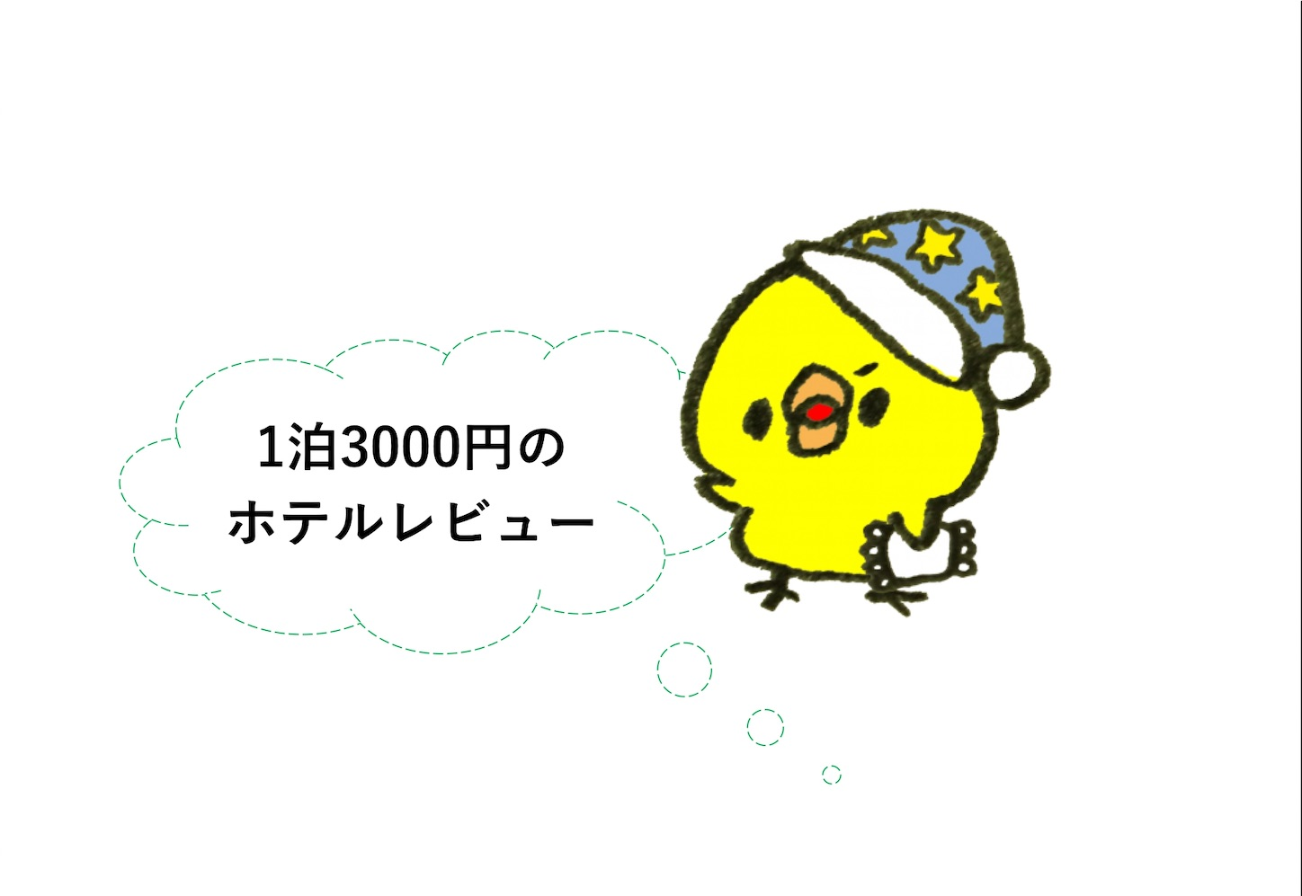 f:id:Fromk:20200329154449j:image