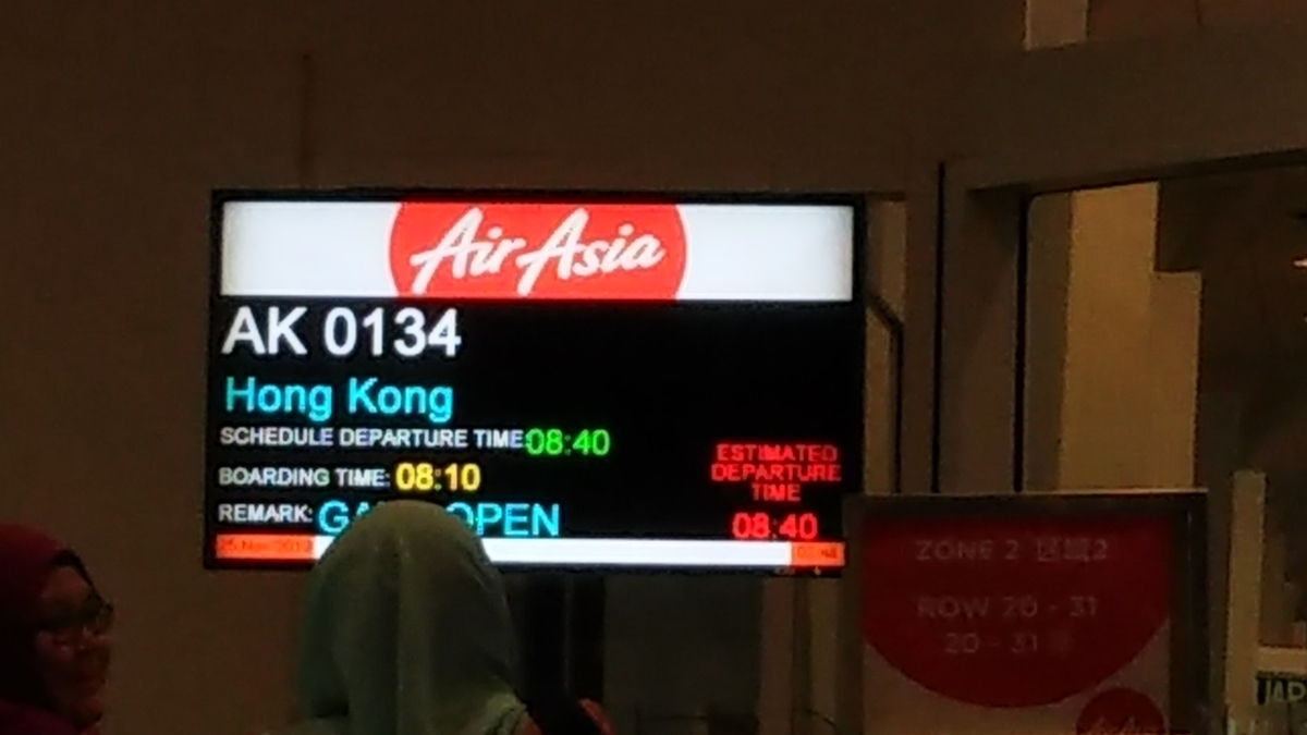 KLIA2 エアアジア 空港