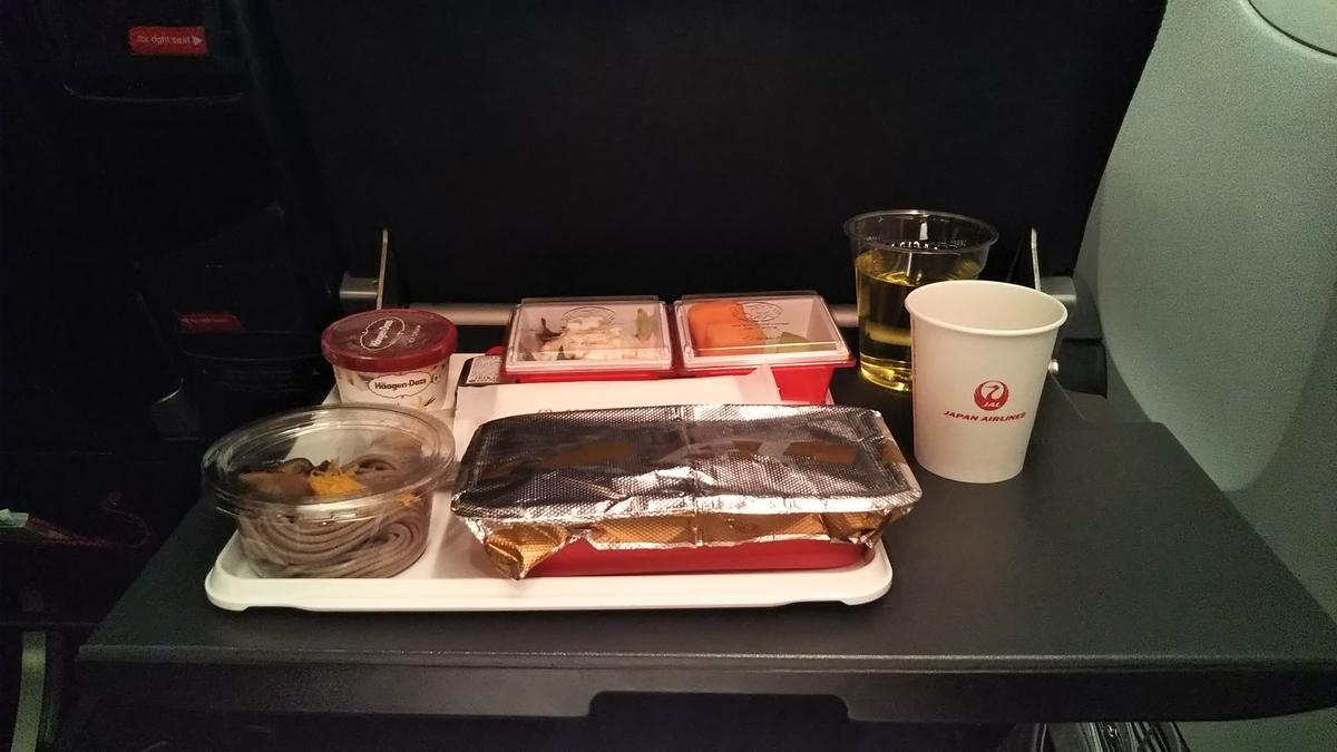 香港 JAL JL26 機内食
