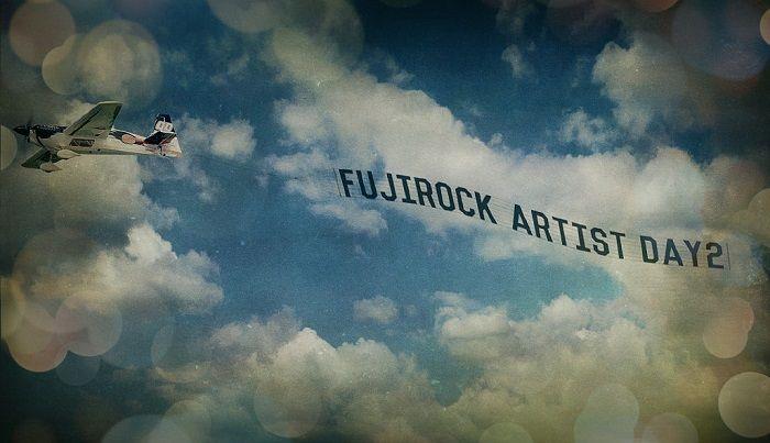 f:id:Frosciante:20170503033535j:plain