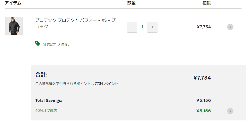 f:id:Frosciante:20190112163211p:plain