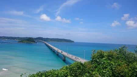 【旅行】絶景かな絶景かな!山口県の角島に行ってきたました!