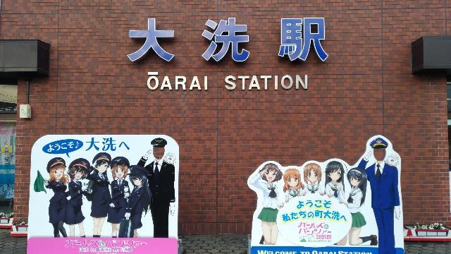 【旅行】神戸から1.5日弾丸旅行でガルパンの聖地巡礼をしてきました