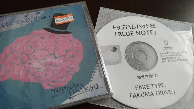 【アルバム】『BLUE NOTE/トップハムハット狂』感想。等身大のAOさんのリリックが沁みる1枚!!