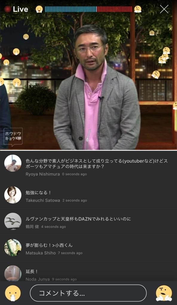 f:id:FuJiMoTo:20170705135342j:plain