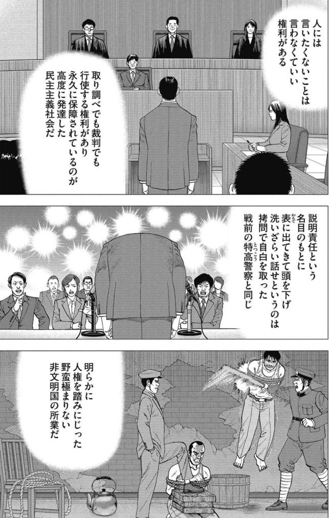 f:id:FuJiMoTo:20170706102121j:plain