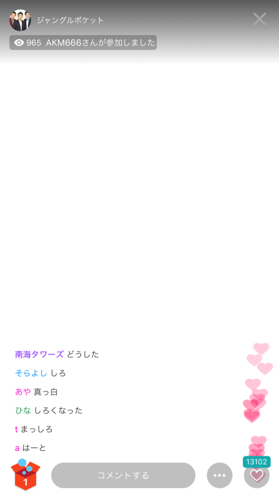 f:id:FuJiMoTo:20170724231627p:plain