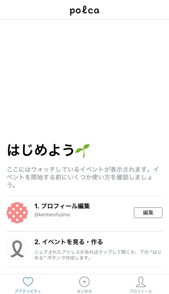 f:id:FuJiMoTo:20170820224348j:plain