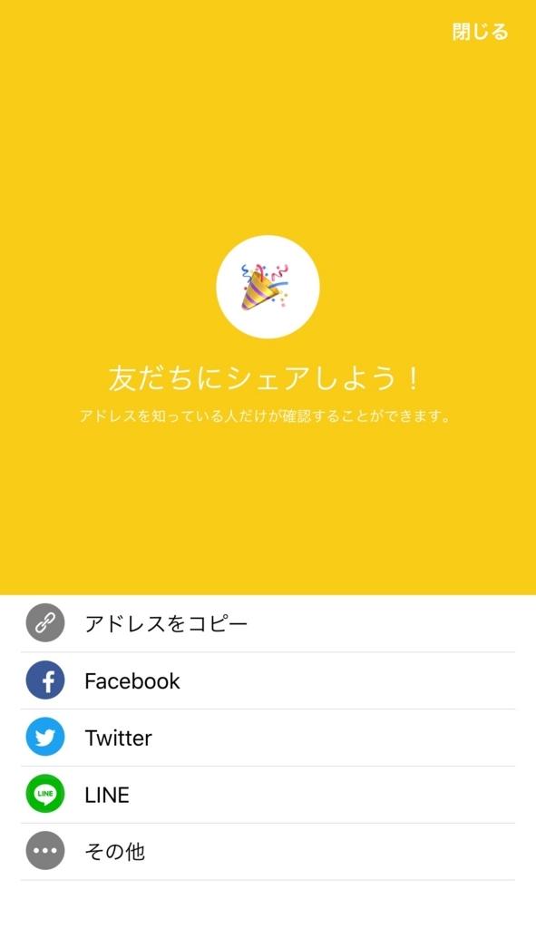 f:id:FuJiMoTo:20170820225848j:plain