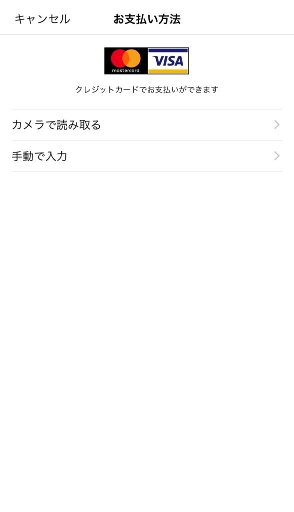 f:id:FuJiMoTo:20170820231552j:plain