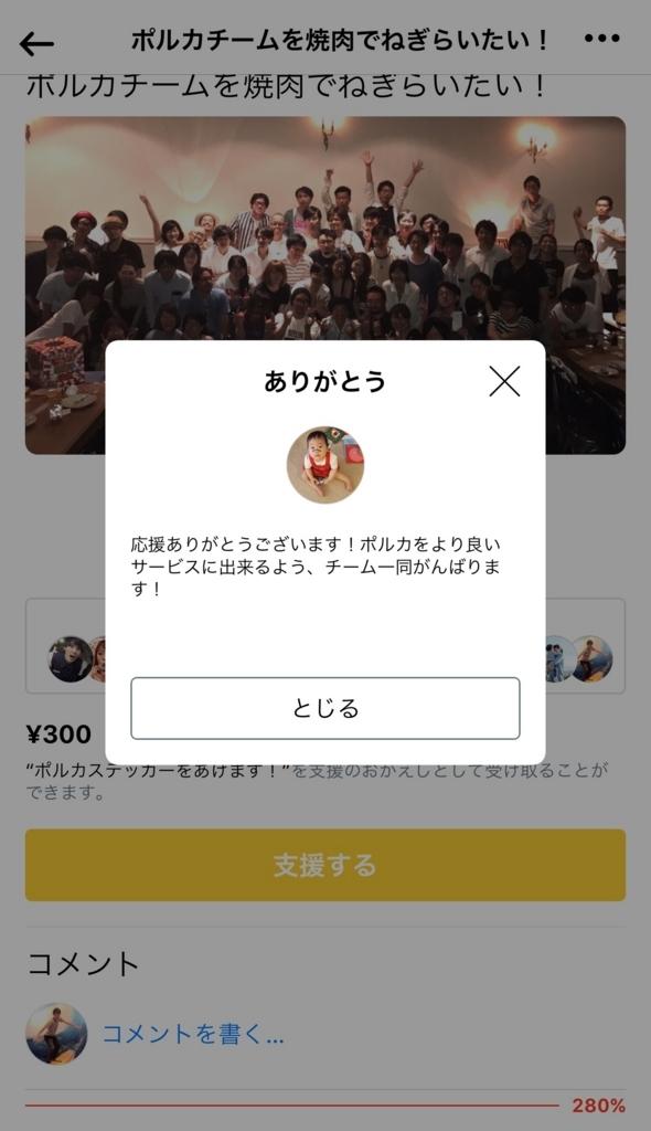 f:id:FuJiMoTo:20170820231810j:plain