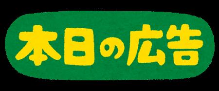 f:id:FuJiMoTo:20171210225414p:plain