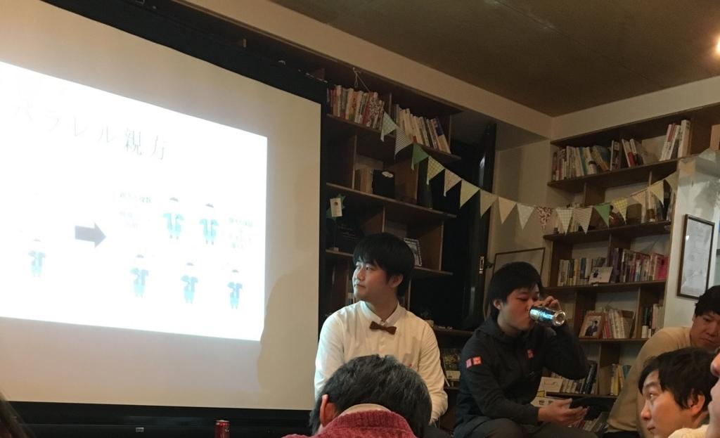 f:id:FuJiMoTo:20171223120832j:plain