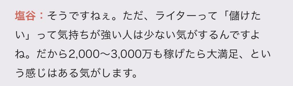 f:id:FuJiMoTo:20180325174328p:plain