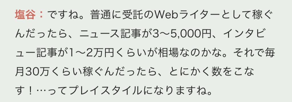 f:id:FuJiMoTo:20180325175647p:plain