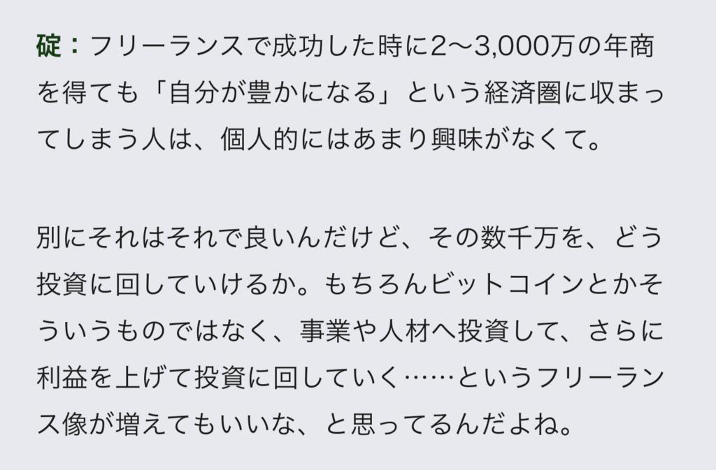 f:id:FuJiMoTo:20180325180319p:plain