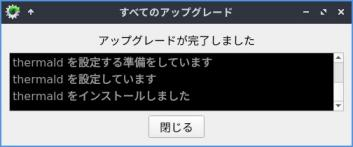 f:id:FuRuYa7:20200515005324j:plain