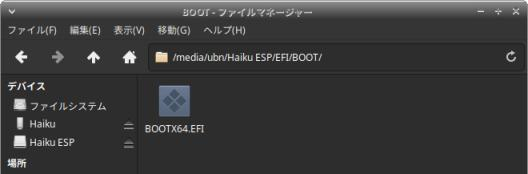 f:id:FuRuYa7:20210913194846j:plain