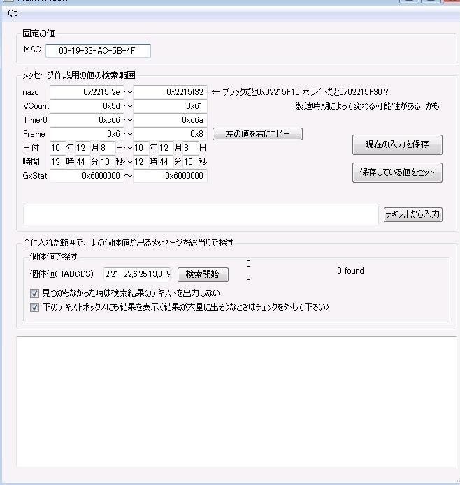 f:id:FuchiAz:20110110175339j:image