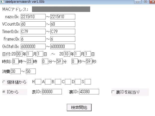 f:id:FuchiAz:20110207221233j:image