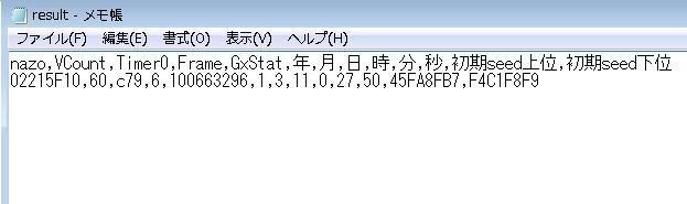 f:id:FuchiAz:20110207221309j:image