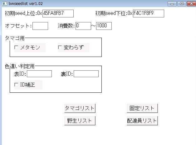 f:id:FuchiAz:20110207222828j:image