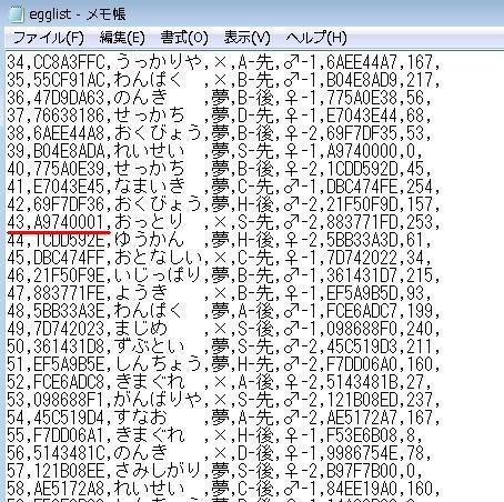 f:id:FuchiAz:20110207223119j:image