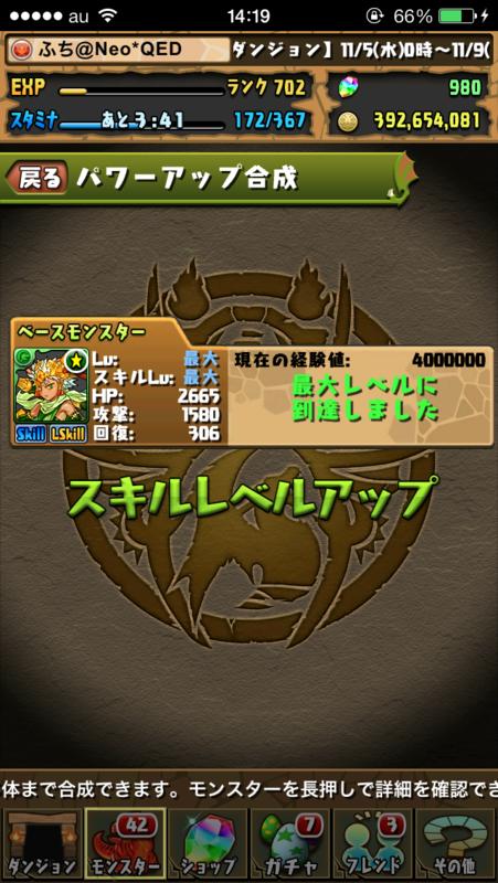 20141110001434
