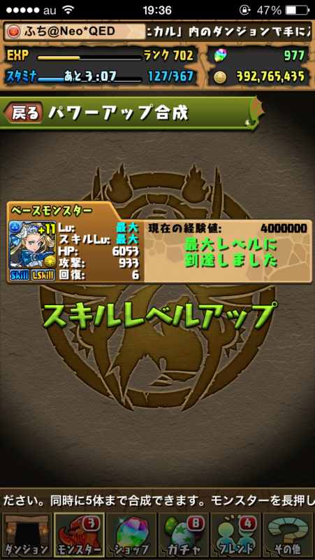 20141110001437