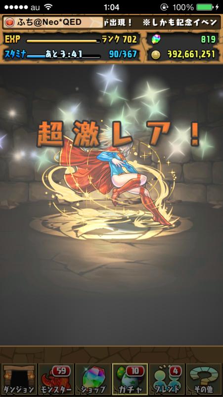 20141111001438