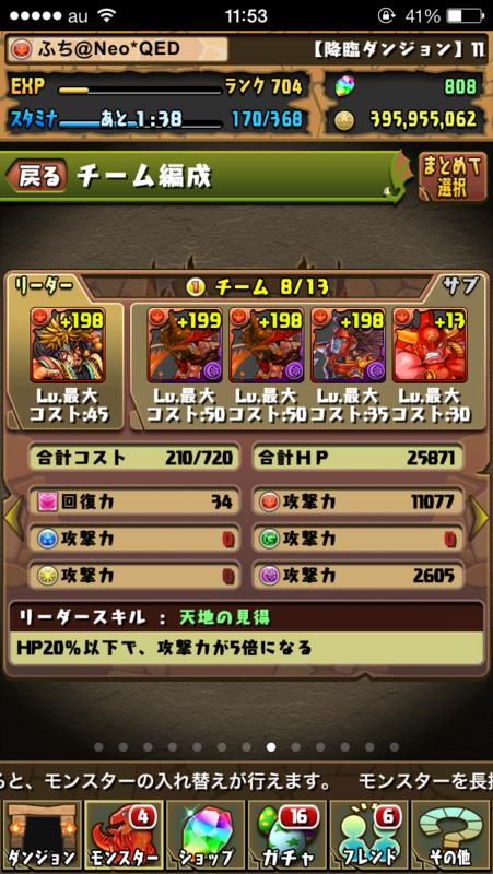 20141111001856